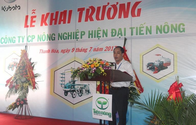 Công ty CP Nông nghiệp hiện đại Tiến Nông khai trương showroom máy nông nghiệp